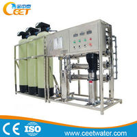 CEET pure water treatment plant ro water filtration unit