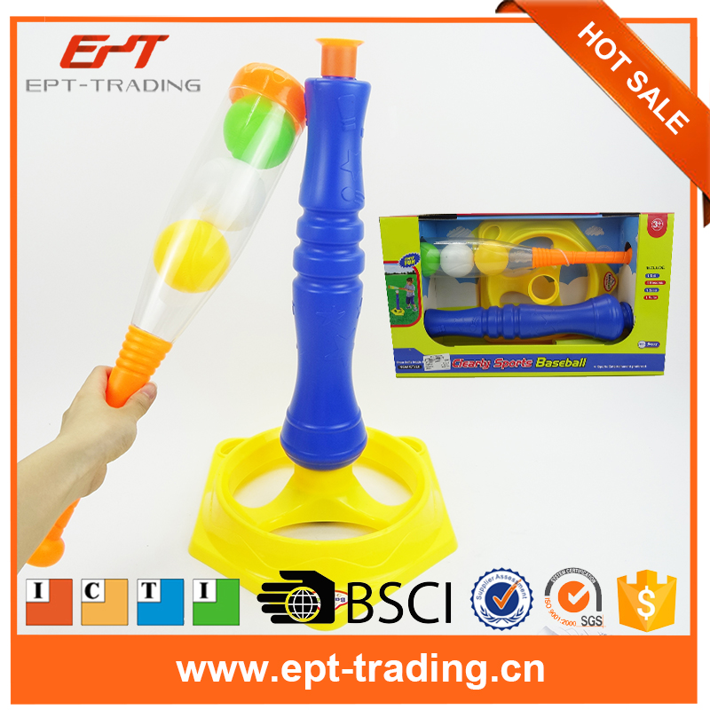 Children Outdoor Fun & toy sports Baseball game parent-child interaction Toys Indoor Toys