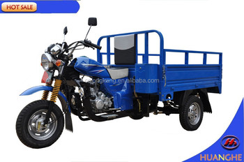 china high quality three wheel cargo motorcycle
