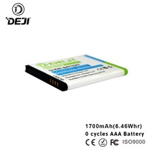 12 Years production experience for samsung battery s2 replacement
