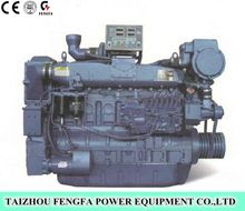 350HP 4 Stroke 3 phase Marine Main engine For sales