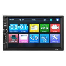 2 Din 7018B General Car Models 7'' inch LCD Touch Screen Car Radio Player Bluetooth Car Audio