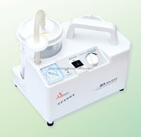 portable mucus suction machine for babies and adults