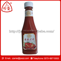 Alibaba China bottom price wholesale tomato sauce raw material