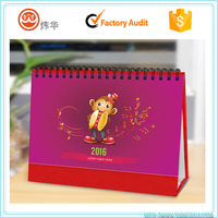 professional cheap year monthly calendar 2017
