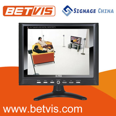 New Launch cloud-base 42 inch vertical lcd monitor