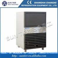 SUN TIER Automatic cube ice machine S105A/wedding dress/panties