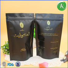 High quality aluminium coffee bags with zip lock