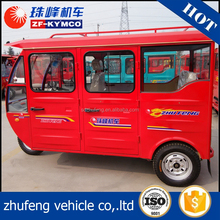High speed chinese motorized rickshaws for sale