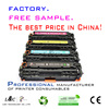 alibaba toner cartridge ce530a ce531a ce532a ce533a for hp printer supplier