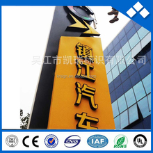 Manufacturers direct outdoor pylon sign / led spirit fortress production standing advertising sign / sign board