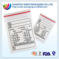Plastic drug packaging bag/ types of drug packaging