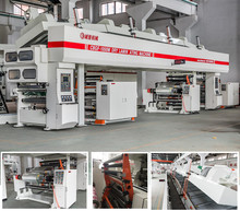 Automatic double side PE film dry laminating machine