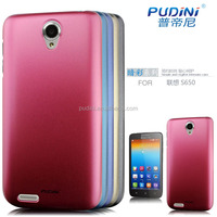 2014 PUDINI accept OEM dark color series PC hard cover for lenovo s650 case