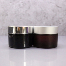 10g 30g 50g 100g amber clear black glass cream jar cosmetic jars with silver lid lip balm container GJY-7T