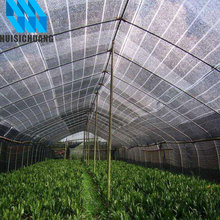 The printing HDPE agriculture shade fabric net cloth from Huisichuang