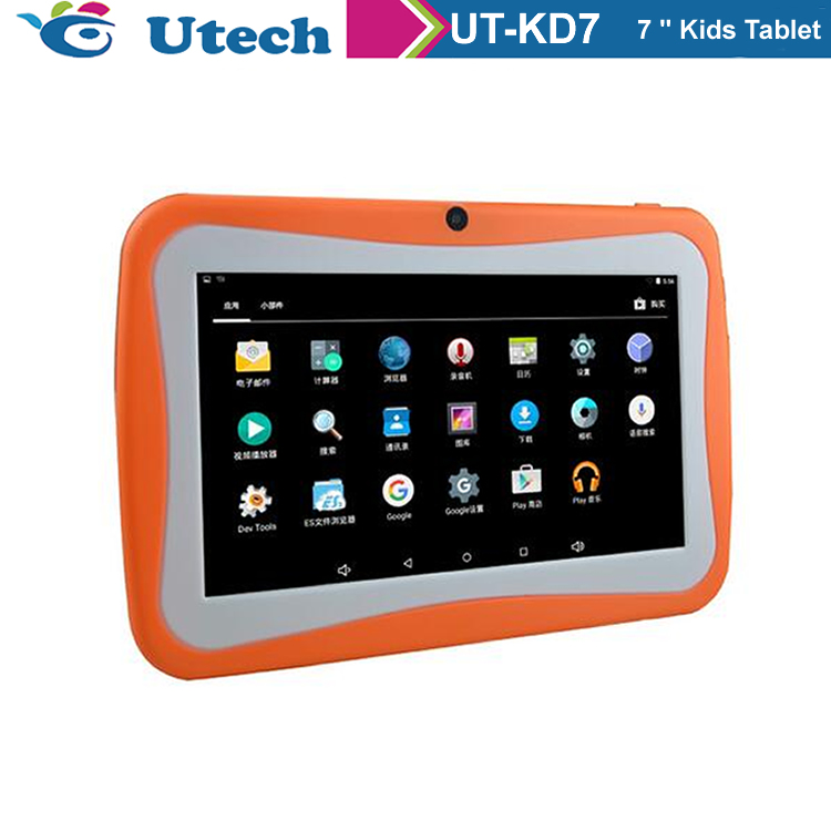 Free Sample 7 inch Children tablet kids android tablet