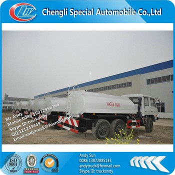 Dongfeng 6x6 water tank truck for sale