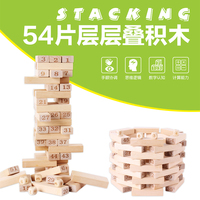2017 Wooden Stacking Building Tiles With