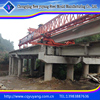 Concrete Forms Steel Formwork System Steel
