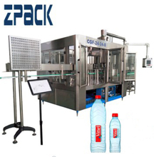 liquid bottle washing filling capping machine price,mineral water plant machinery cost