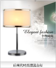 European mordern metal and glass table lamp