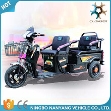 48V 500W electric 3 persons tricycle