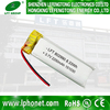 china manufacturer polymer li-ion battery 705060 3.7v 2250mah for digital products