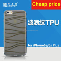 2016 hot selling cheap price for iphone 6 mobile phone case, 5 inch mobile phone case