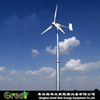 NEW ! Home use off grid horizontal axis 1kw wind generator motor ,24V 48V small wind generator turbine