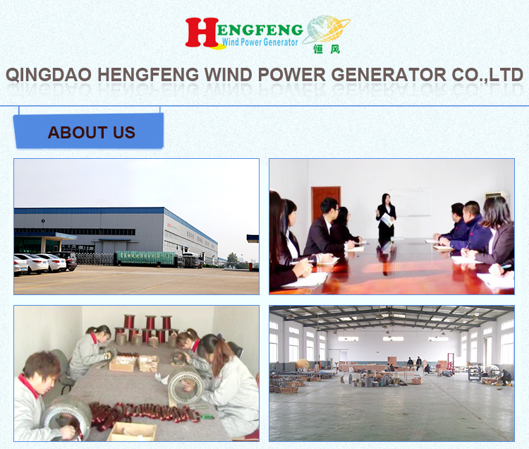 Horizontal axis wind tower permanent magnet generator 200kw for sale