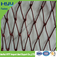nylon or polyester multifilament fishing net