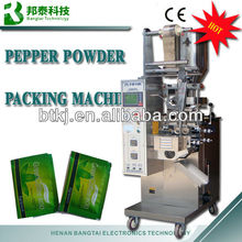 Automatic 3 Side bag sealing, aluminum foil bag for packing seeds, pepper powder packing machine