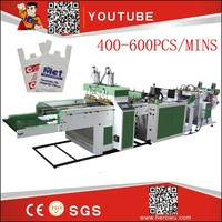 HERO BRAND hot sealing and cutting bag making machine