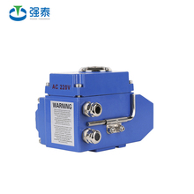 High quality 4-20ma valve actuator with Apply to the control valve,