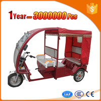 jinpeng cargo electric tricycle