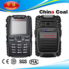 BSJ series dual card dual standby Explosion proof mobile phone