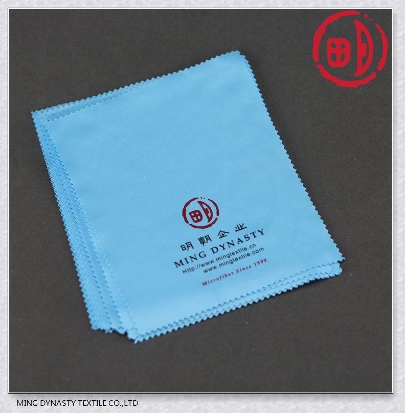 Custom Printed Microfibre Eyeglasses Cleaning Cloth