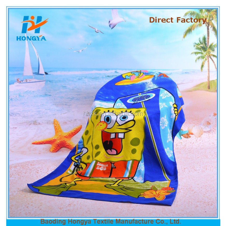 Advertising promotional towel