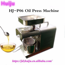 Grain processing equipment type mills homemade soybean oil press