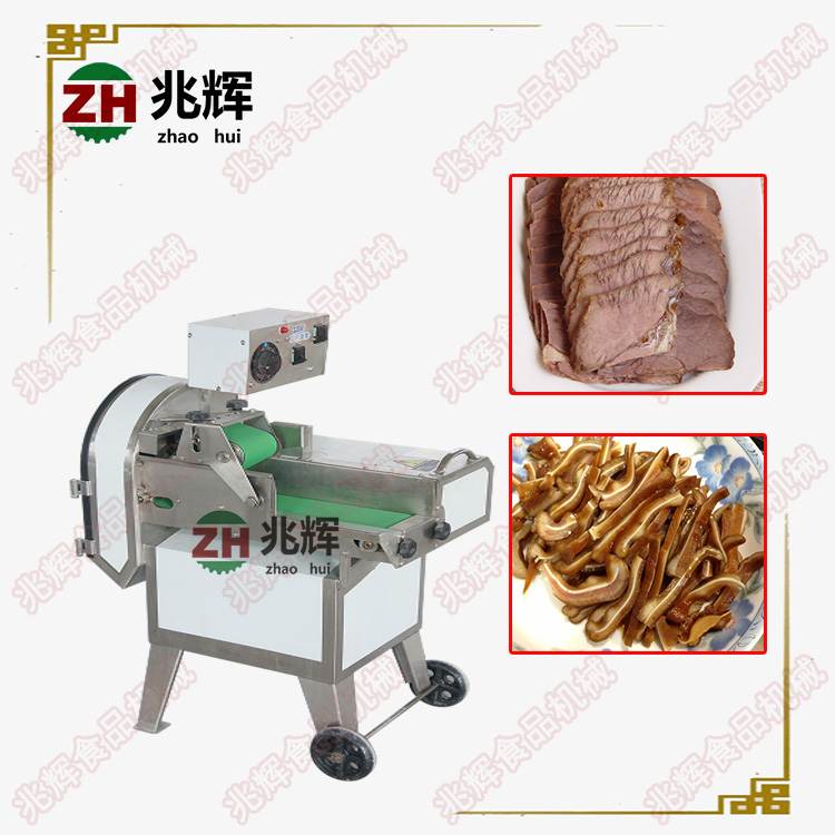 automatic Restaurant Cooked meat cuttng maching beef steak slicer chicken brest chopping machine