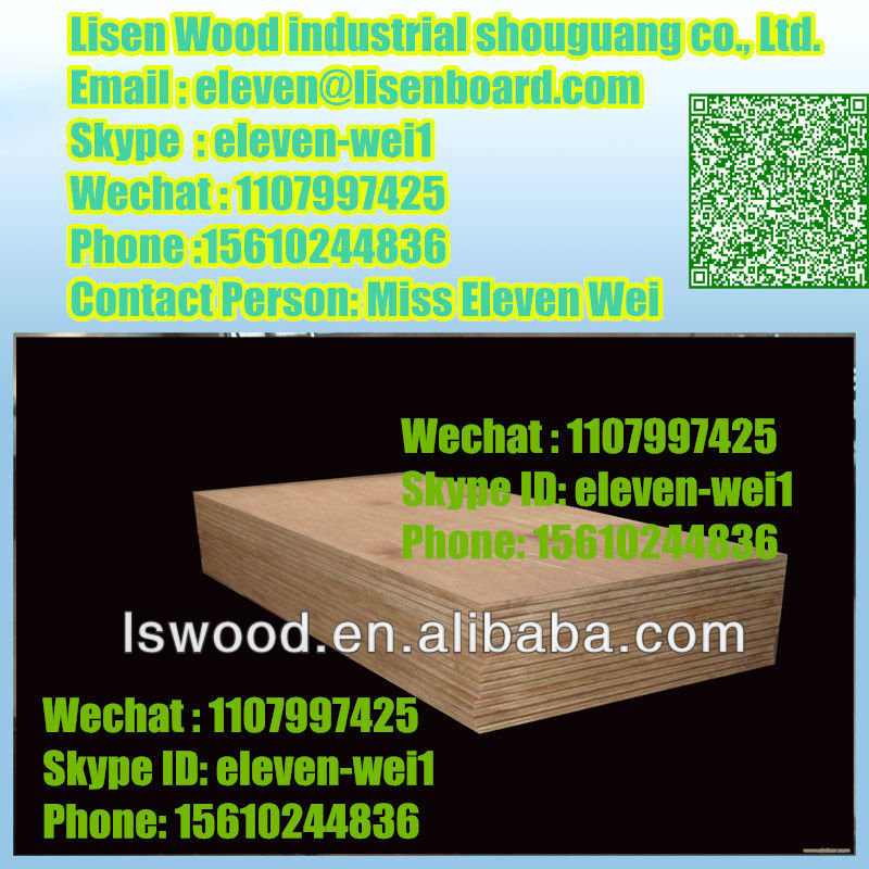 1220x2440x30mm container bottom board,Indonesian hardwood plywood,container flooring plywood from China