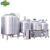 1000L small brewery manufacture
