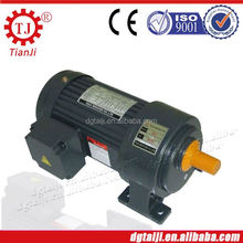 pharmaceutical machine reversible gearbox motor,motor gearbox