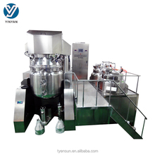 Automatic jacket heating cosmetic cream vacuum emulsifying homogenizer mixer