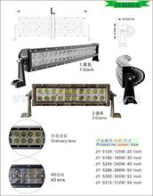 China supplier, 288W 53 inch off road led light bar sxs hot 4x4 off road led light bar