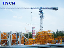 Self-Raising Tower Crane topless 8t with air conditioning