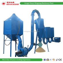 High output good price biomass sawdust wood dryer for charcoal briquette machine