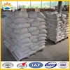 /product-detail/high-alumina-cement-refractory-cement-1470876189.html