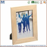 2016 new design plain wooden photo frame wholesale , picture photo frame for craft